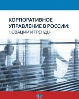 Cover_Дементьева_2018.jpg